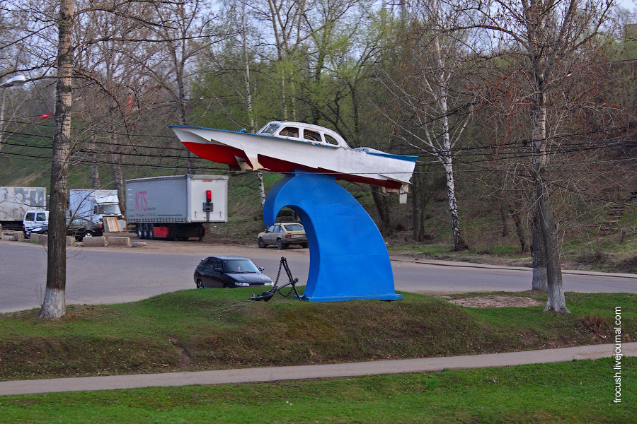 Катер на подводных крыльях. Тип «Волга»
