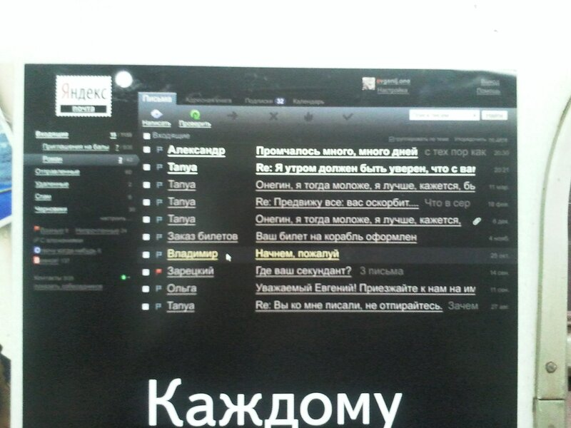 http://img-fotki.yandex.ru/get/5209/night-city-dream.a6/0_58577_f1114cec_XL.jpg