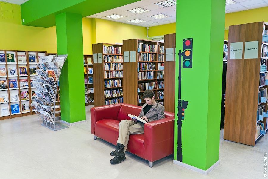 Публичный блог (розовая пантера): идеальная библиотека.
