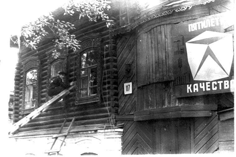 ретро фото безбожного переулка в москве призналась
