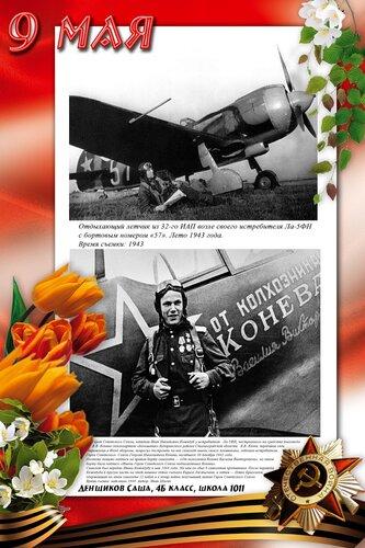 http://img-fotki.yandex.ru/get/5209/weider-lord.12/0_568bf_e548a458_L.jpg