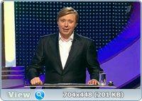 КВН 2012. Премьер-лига (2012) SATRip