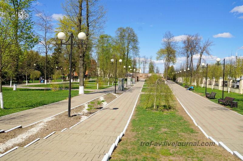 Парк Победы, Можайск