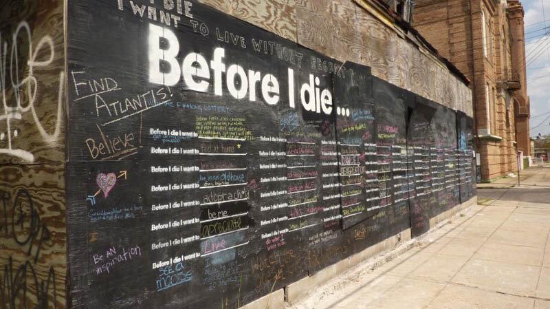 Прежде, чем умру, я хочу…