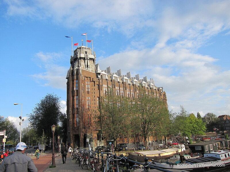 Казино в амстердаме холланд самые большие выигрыши в истории казино