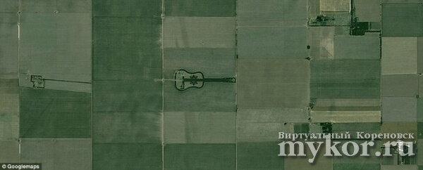 Гитара с космоса фото