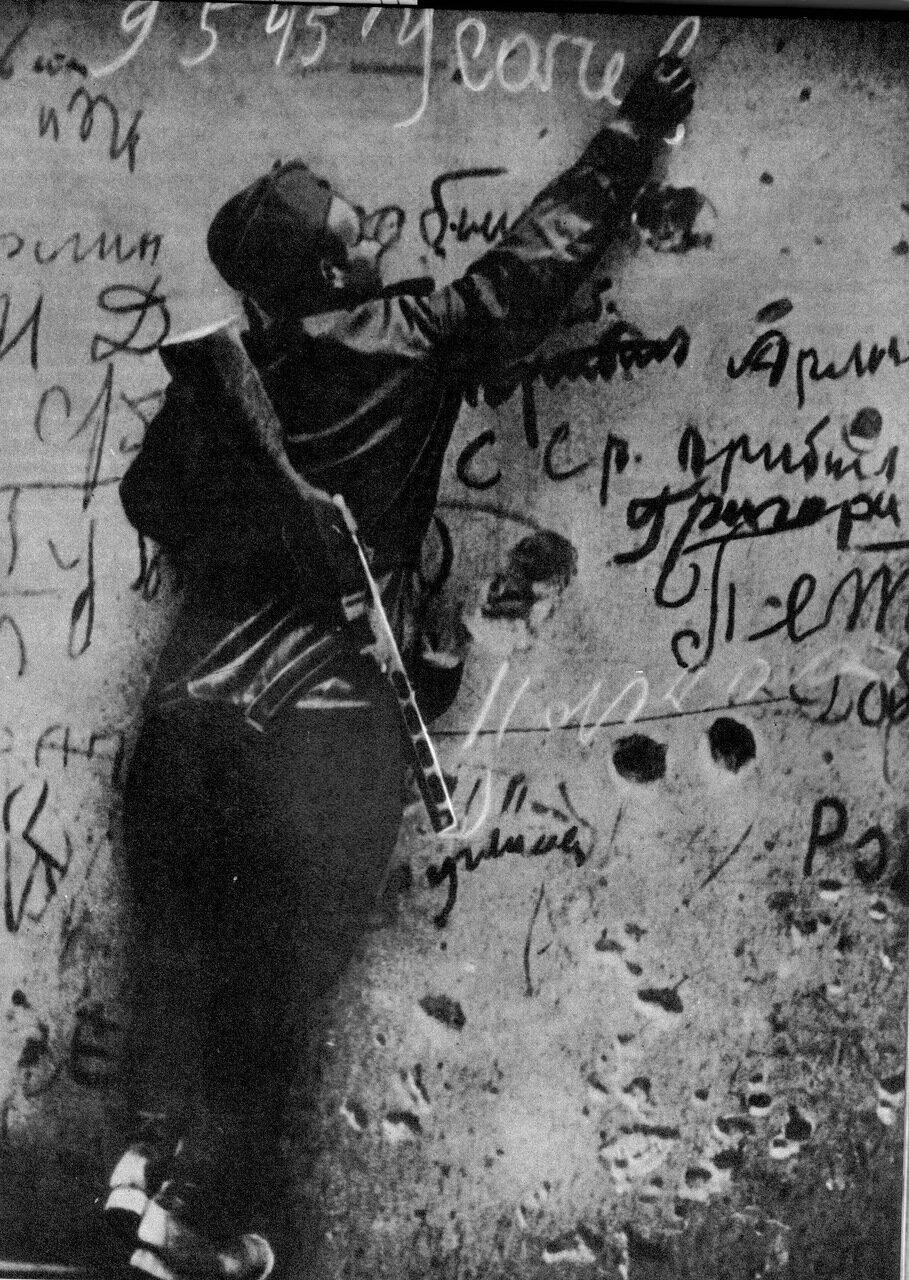 Взятие Рейхстага. (41 ФОТО). 24