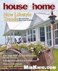 Журнал Houston House & Home - January 2015