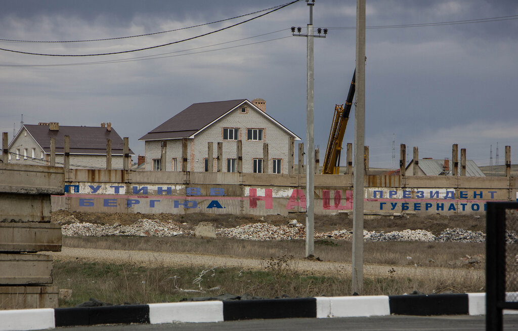 Домой через Башкирию IMG_0342.jpg