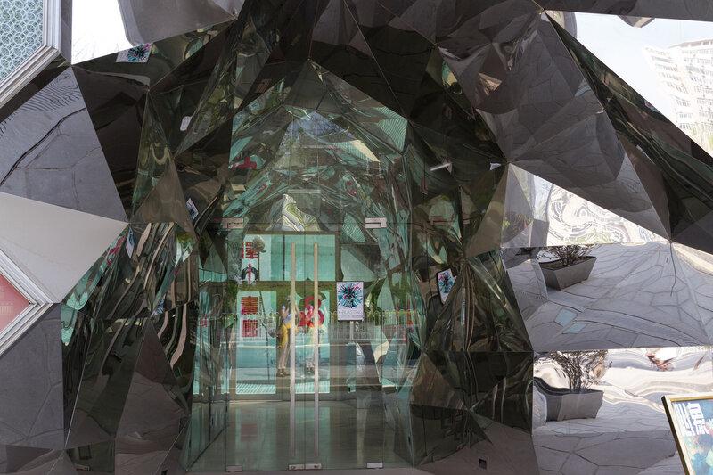 Вход в картинную галерею Намянь, Пекин