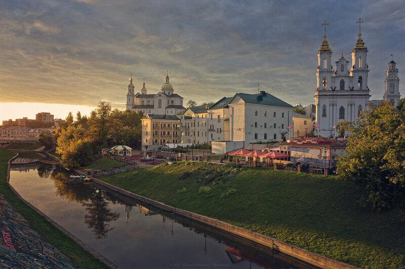 Вiцебск