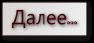 https://img-fotki.yandex.ru/get/5210/65019656.248/0_78619_4bfbb80b_orig