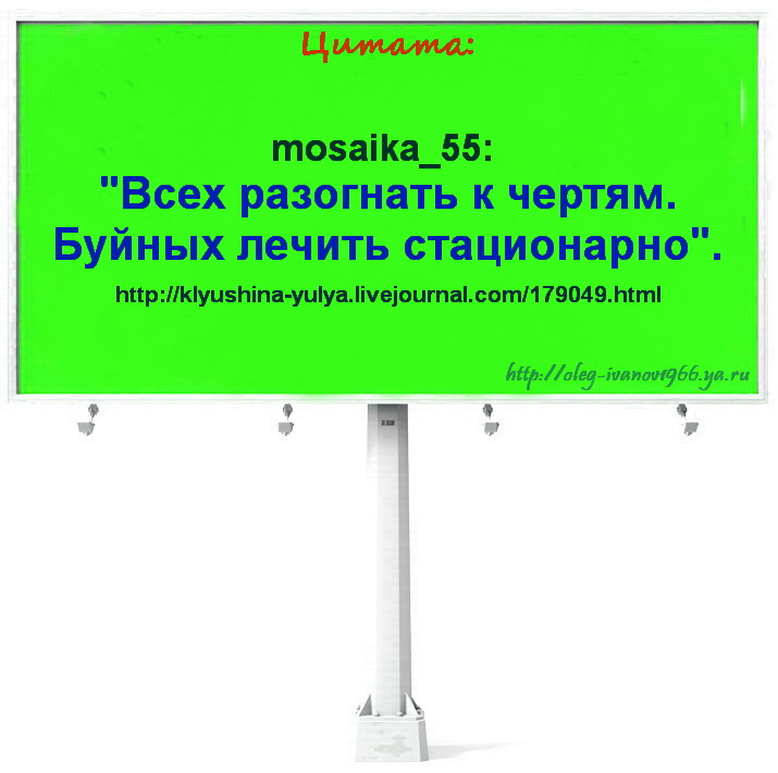Цитата - 216