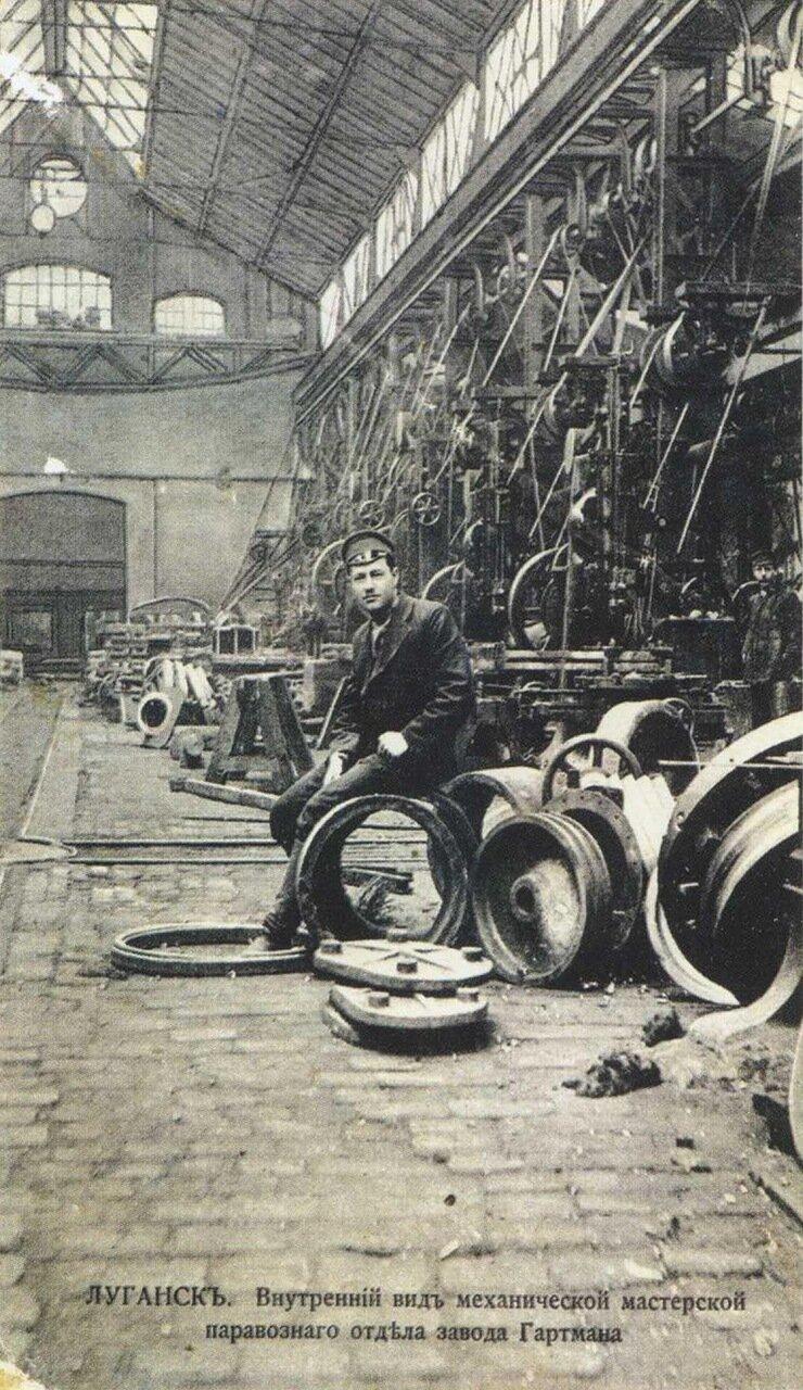 Завод Гартмана. Внутренний вид механической мастерской паровозного отдела