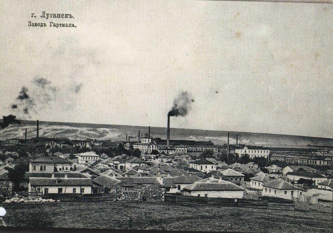 Завод Гартмана
