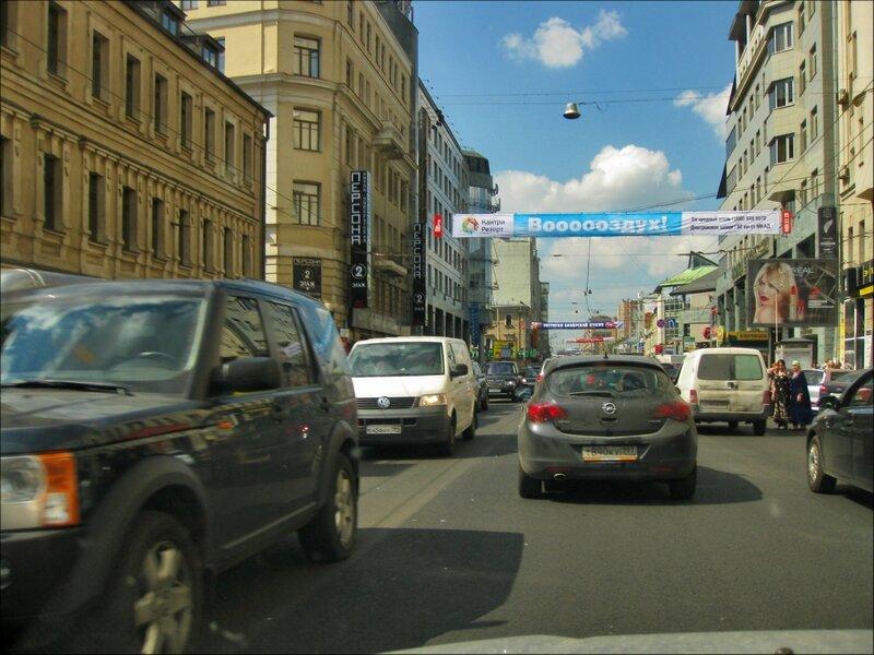 Москва, Долгоруковская улица, пробка