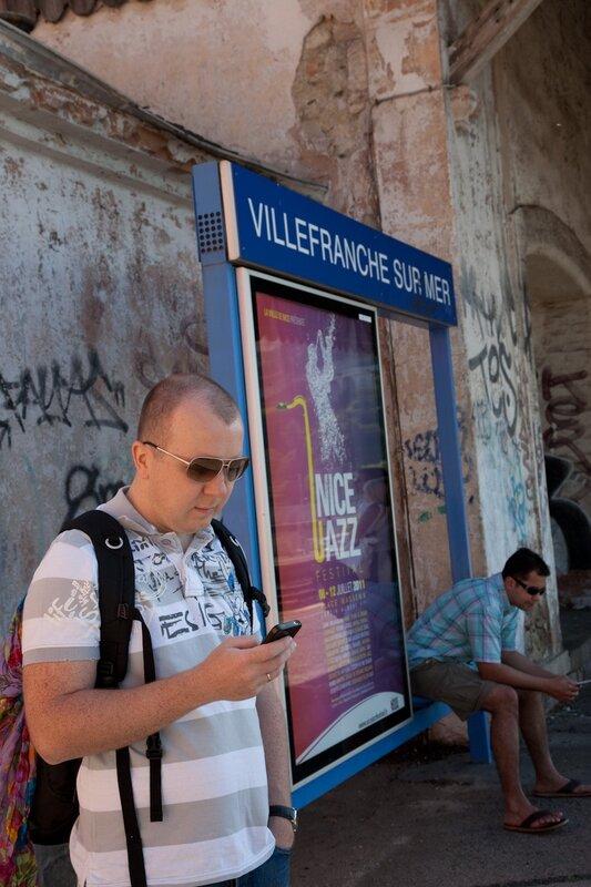 Вильфранш-сюр-Мер