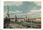 Открытка 1955 год. Вид на площадь Колхозов со стороны павильона Казахской ССР.