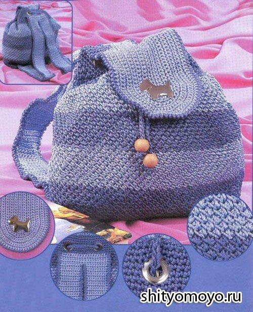 Полосатый рюкзак связан