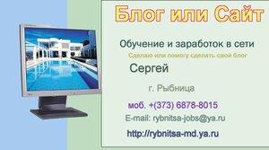 сайт- блог