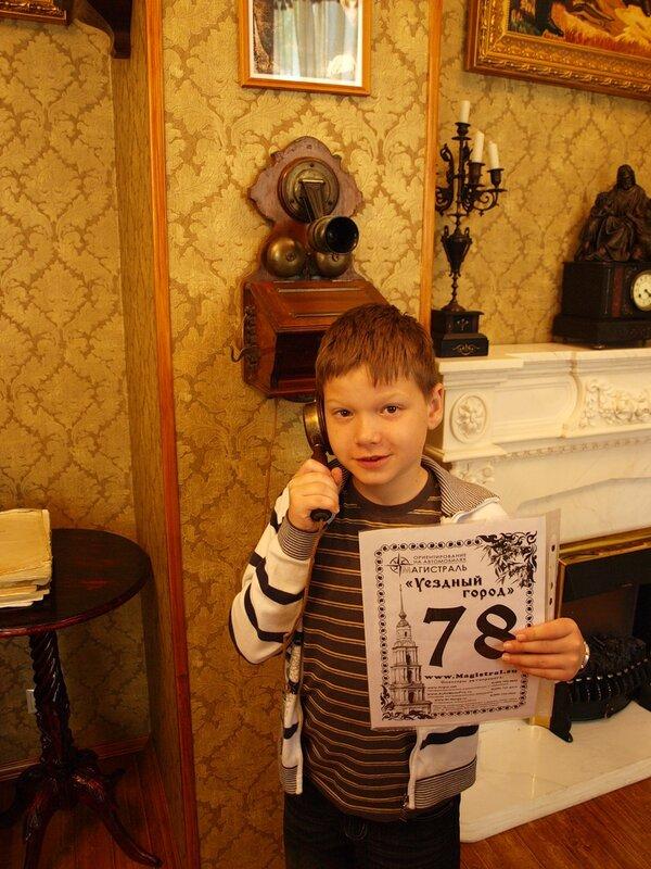 http://img-fotki.yandex.ru/get/5210/s-ergo-bober.1/0_57ffb_252b83a_XL.jpg