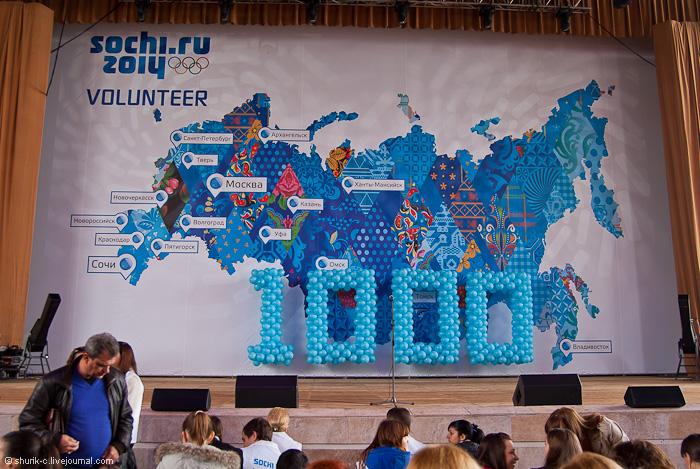 Открытие волонтерского центра СГУТиКД