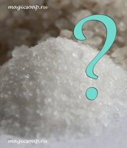 FAQ: Почему мыло щипет на бане? Определение готовности мыла с нуля.