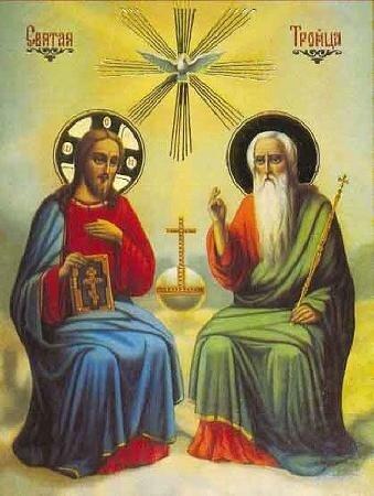 Святые молитвы, иконы, Покровители! Святая Троица