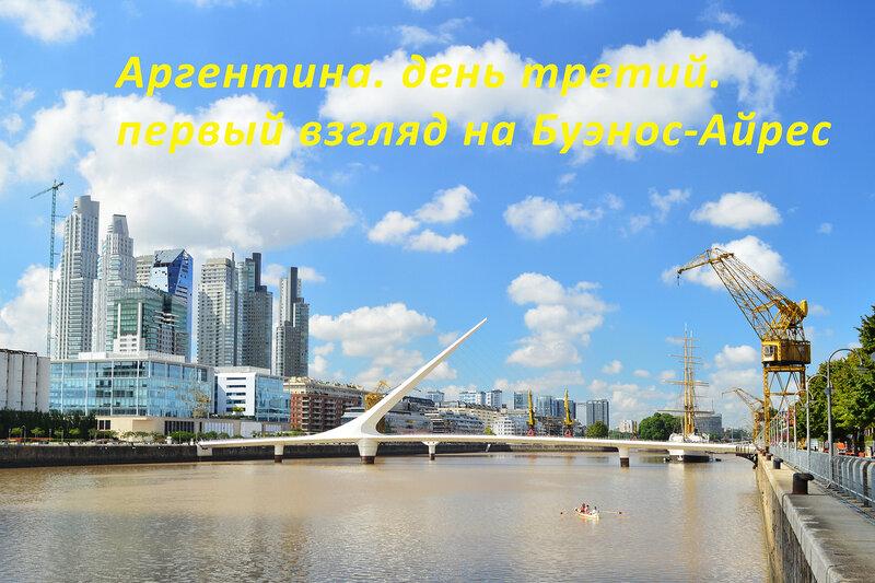 DSC_4202-h3.jpg