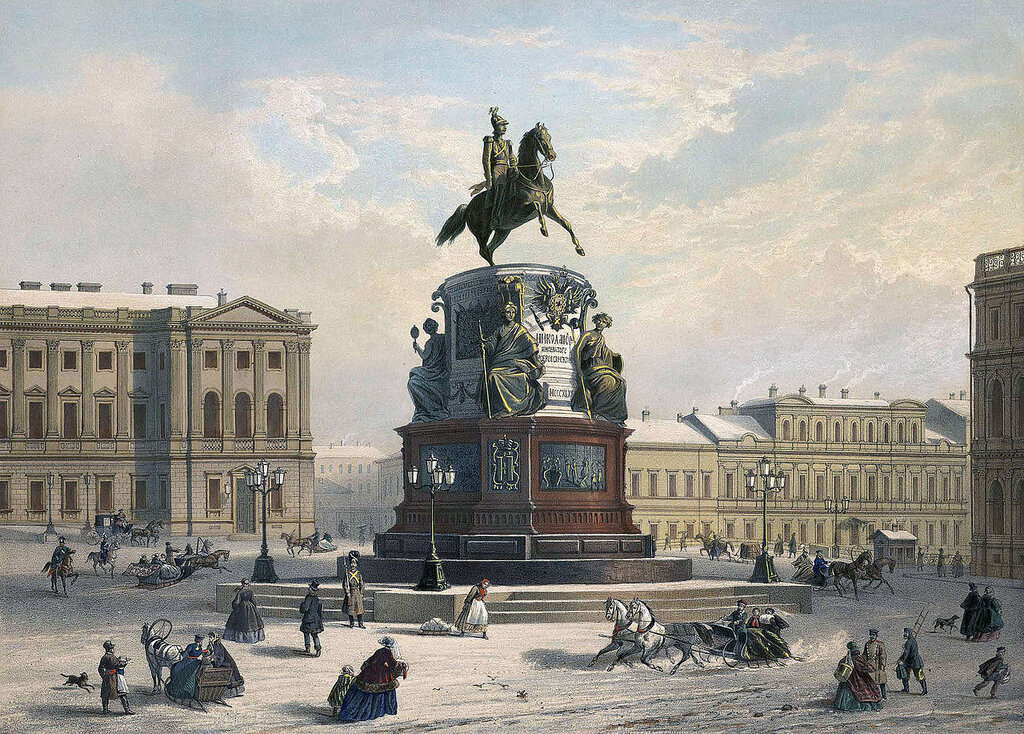 The_monument_to_Nicholas_I_in_St._Petersburg_in_the_19th_century (1).jpg