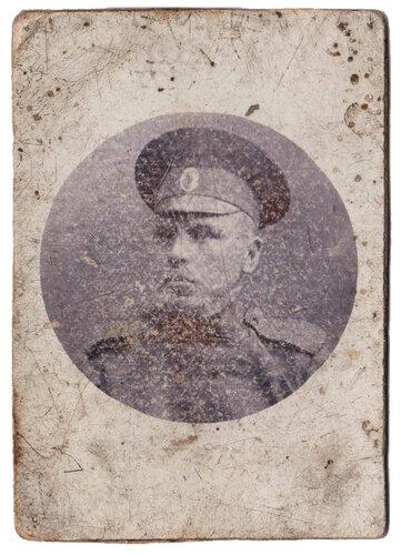 Фото из архива Кленовой Е.И. Надпись на обороте: Леша Кленов брат папы.