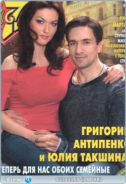 http://img-fotki.yandex.ru/get/5211/13966776.f5/0_87a4a_e94a7dd9_orig.jpg