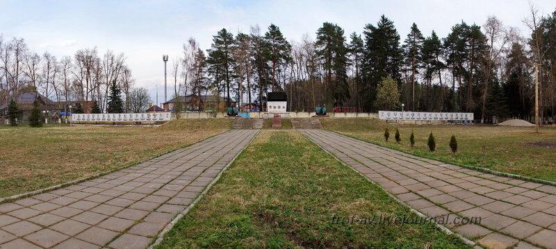 Парк Победы, Калининец