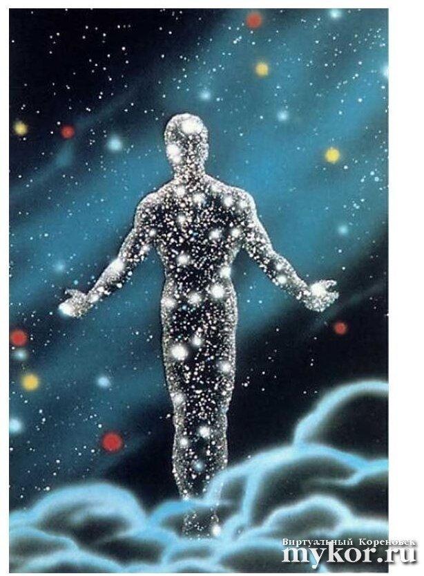 Независимо от нашего возраста, каждый атом в нашем теле старше нас на миллиарды лет фото