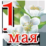 http://img-fotki.yandex.ru/get/5211/20573769.7a/0_9fb7a_e8ec6bbc_orig.png