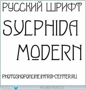 Русский шрифт Sylphida Modern