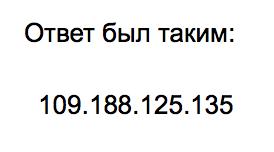 Снимок экрана 2014-06-29 в 22.31.31.png