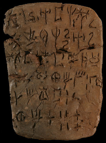 an analysis of linear b an ancient greek system of writing used during the time of the mycenaean civ The decipherment of linear b linear b is an ancient form of writing, used on the island of that he had deciphered the writing system and that it was greek.