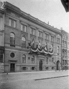 Внешний вид здания Русского для внешней торговли банка (Морская ул.,д.32).