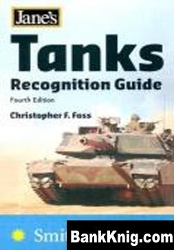 Книга Tank Recognition Guide - Full updated 2nd edition 2000