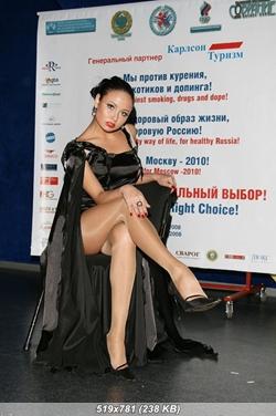 http://img-fotki.yandex.ru/get/5211/329905362.66/0_19b125_d32b042c_orig.jpg