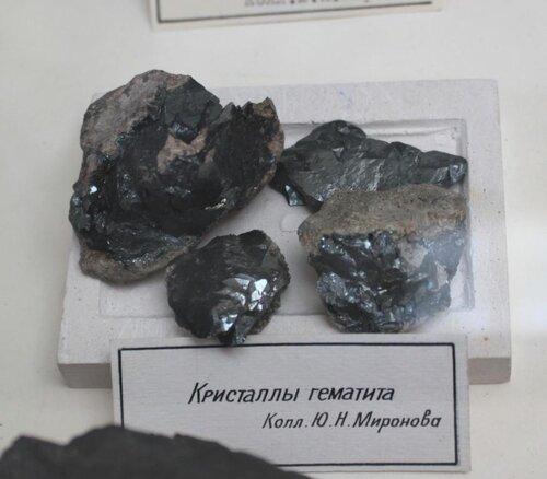 Кристаллы гематита