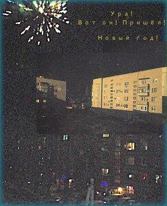 В первые мгновения Нового года ... DSCN2998.JPG