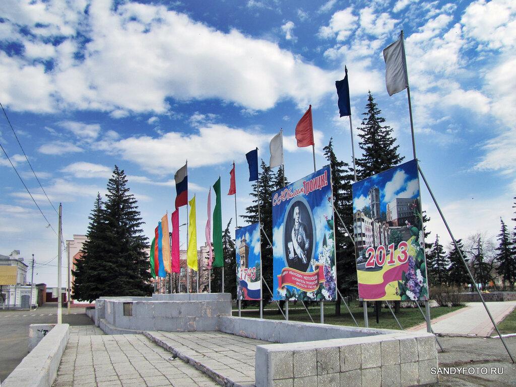 Центральная площадь Троицка