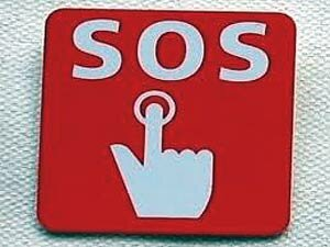 Педагоги из Приморья подают сигнал SOS!