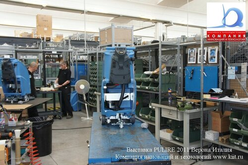 Производство поломоечных машин FIMAP фото с завода изготовителя поломоечных машин FIMAP