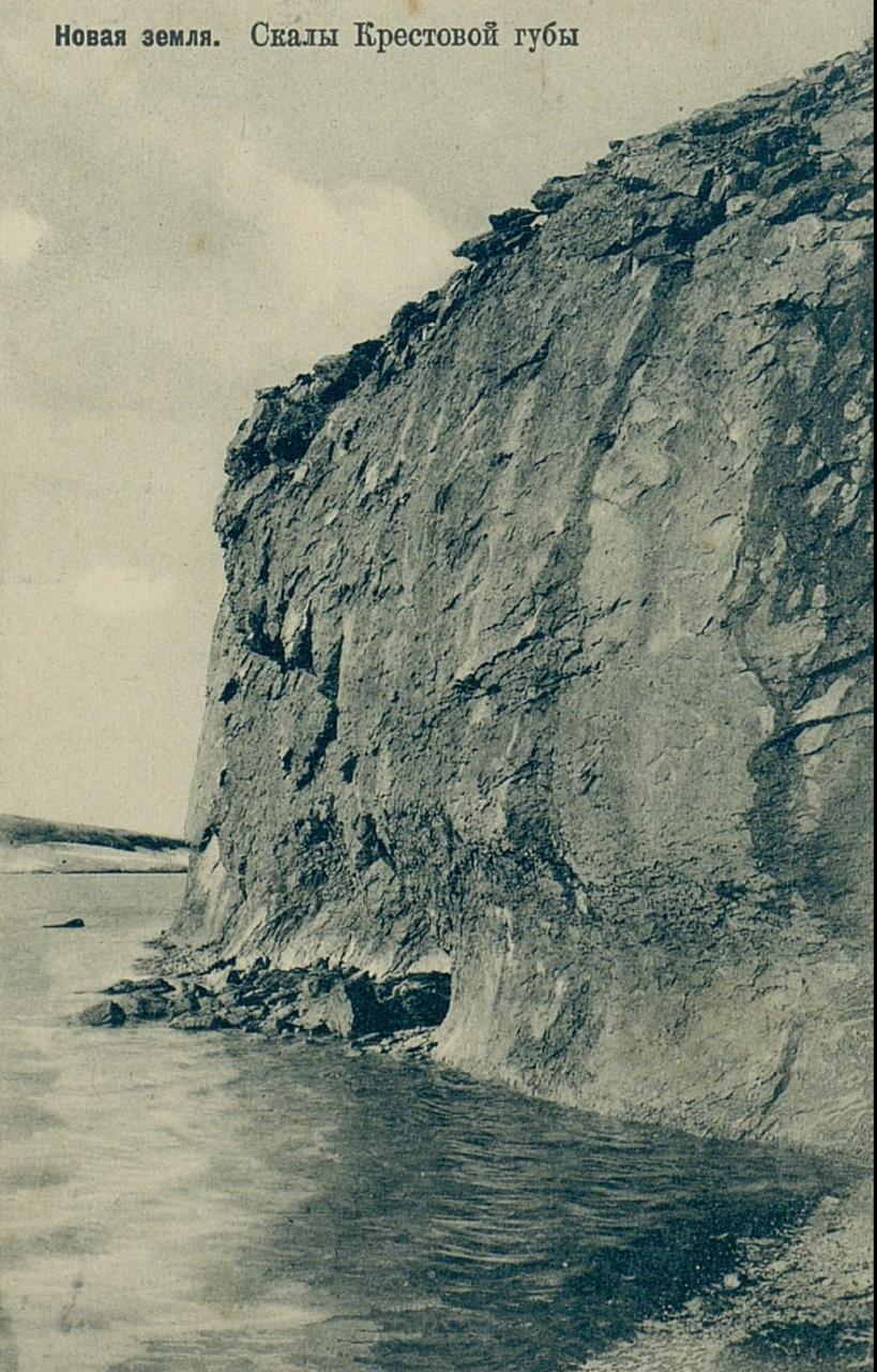 Новая Земля. Скалы Крестовой губы