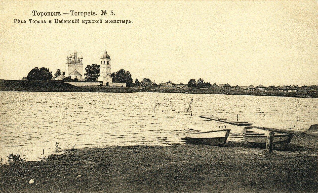 Река Торопа и Небенский мужской монастырь