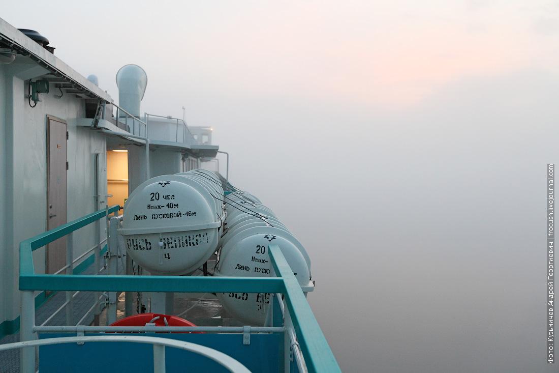 туман на Волге у города Волжский 2 мая 2014 года