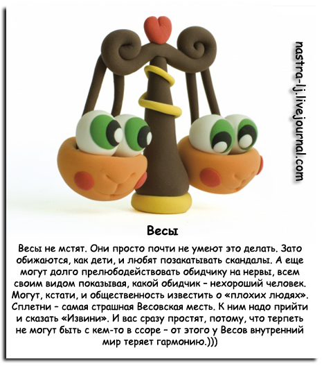 http://img-fotki.yandex.ru/get/5212/117240938.10/0_53cc1_b29fe1ce_XL.jpg